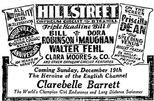 Hillstreet_Orpheum_theater_los_angeles